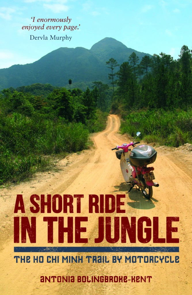 A Short Ride in the Jungle_COVER.indd